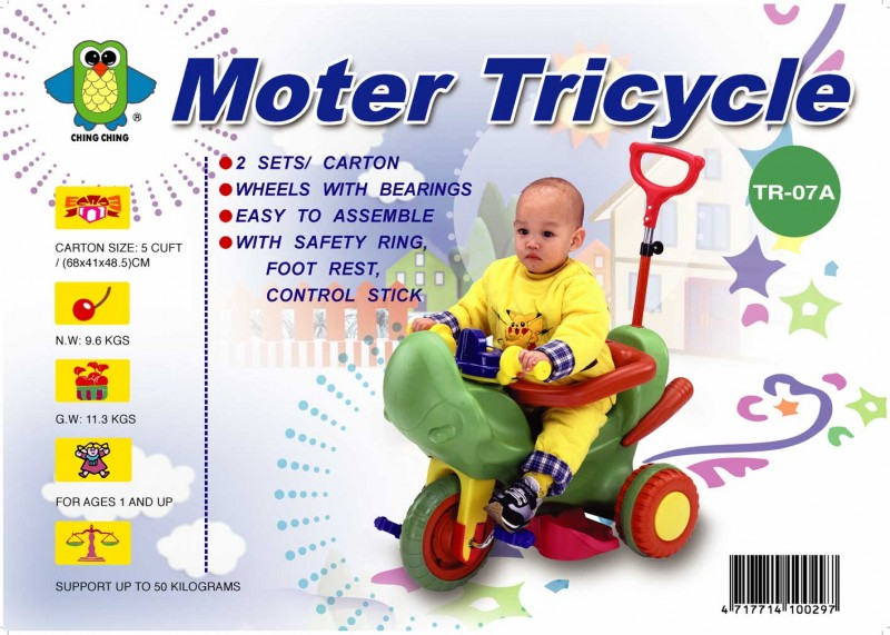 Tricycle+safety ring